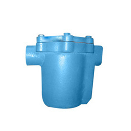 Horizontal Bucket Type Steam Trap